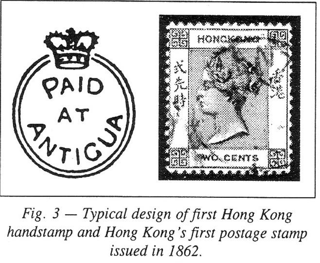 iraq stamps overprint catalogue 1955